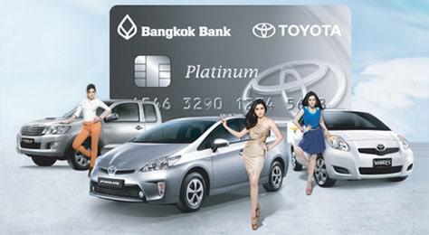 สมัครบัตรเครดิตธนาคารกรุงเทพ โตโยต้า BBL-Credit-Card-Toyota